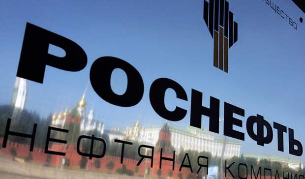 «Роснефть» получила 147млрд рублей чистой прибыли поМСФО в2020 году