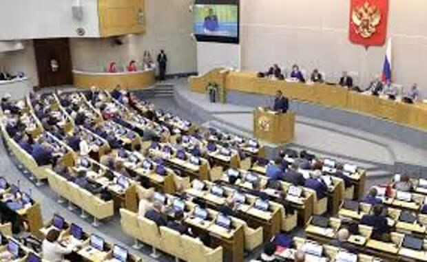 ВГосдуме хотят упразднить ПФР