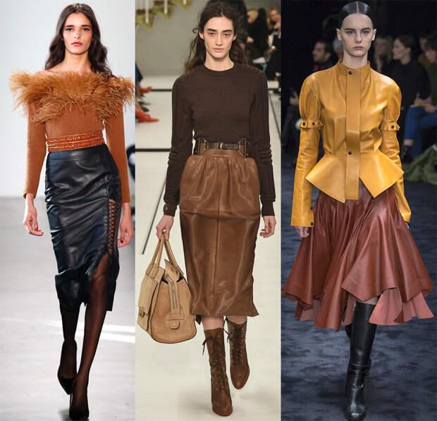 Красивые кожаные юбки
