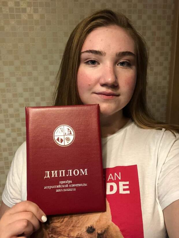 Вероника начала учить немецкий во 2-м классе/Из личного архива