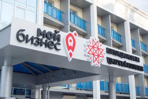 Дом предпринимательства появился в Ижевске
