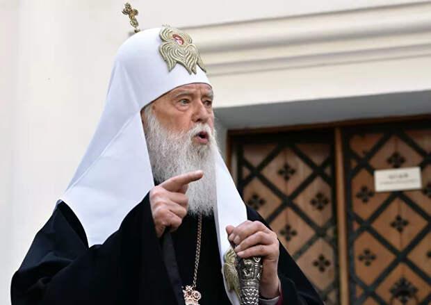 """В украинский томос заложили """"бомбу"""". Теперь она взорвалась"""