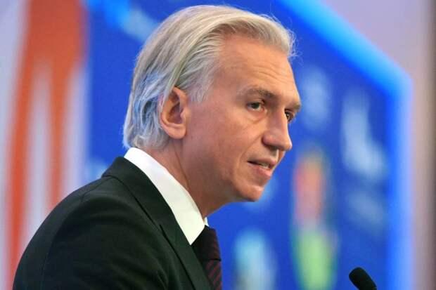 РФС выступил против создания европейской Суперлиги