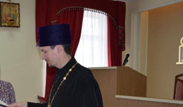 Священник-гомосексуалист изРостова рассказал, почему ушел изцеркви