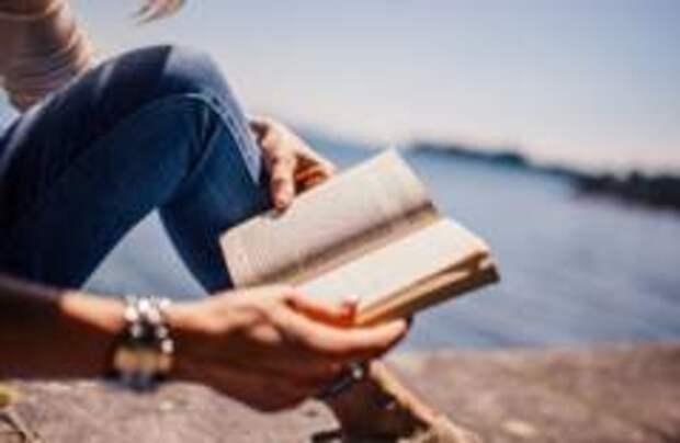 Что читают путешественники