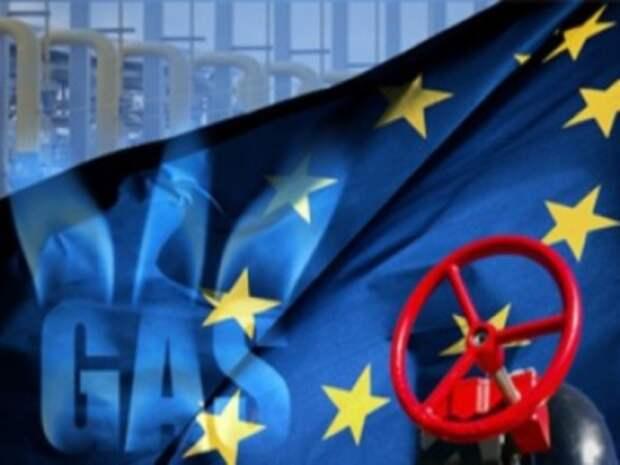 Главы Минэнерго стран ЕС решили, что делать с ценами на газ