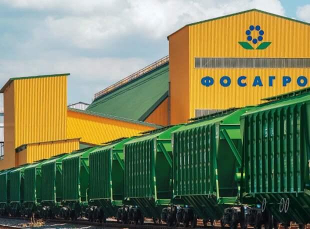 """Совет директоров """"ФосАгро"""" рекомендовал промежуточные дивиденды в размере 156 рублей на акцию"""