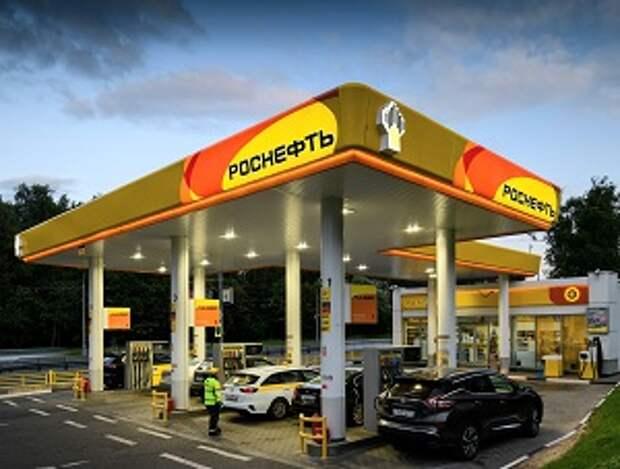 «Роснефть» и «Яндекс» расширяют возможности бесконтактной оплаты топлива