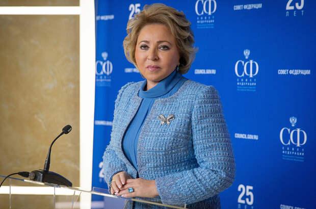 Новый состав Госдумы будет мощным и деятельным, заявила спикер Совфеда