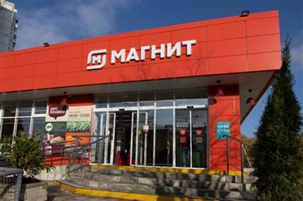 """Чистая прибыль """"Магнита"""" за 2020 год выросла до 37,8 млрд рублей"""
