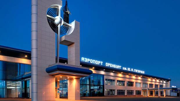 В 2020 году ваэропортах Оренбуржья не выявили ни одного зараженного пассажира