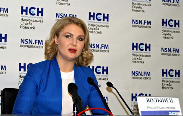 Правозащитница призвала оградить детей брянских чиновников от травли