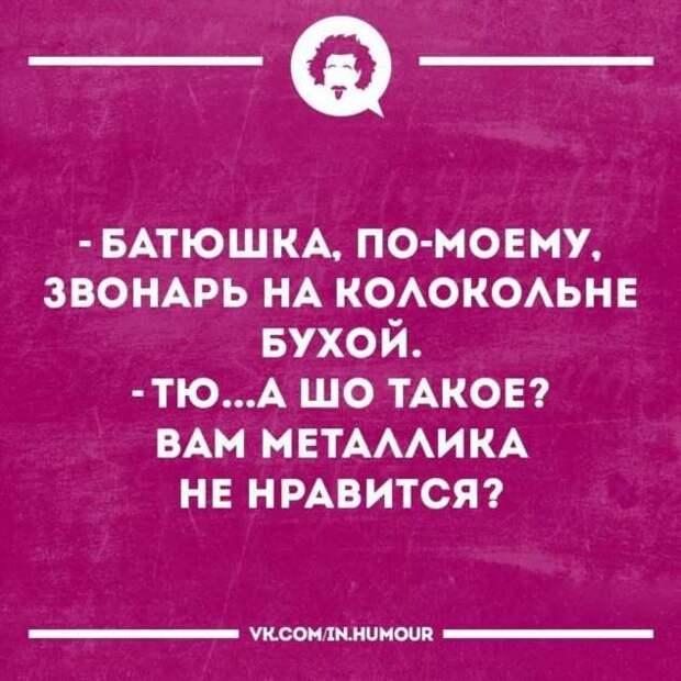 Женский юмор в картинках. Нежный юмор. Подборка milayaya-umor-milayaya-umor-22140224072020-18 картинка milayaya-umor-22140224072020-18