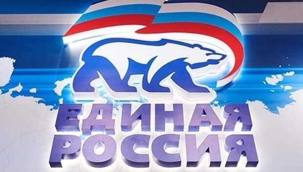 Депутаты Подольска проведут консультацию горожан по защите трудовых прав 6–12 мая