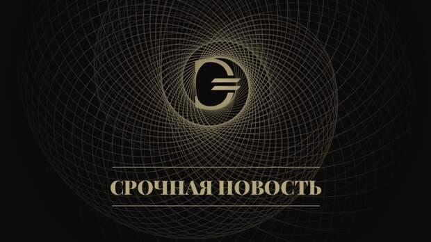 В Московской области посещать кафе, рестораны и ночные клубы можно будет по QR-коду