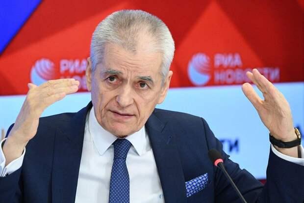Онищенко озвучил возможность скорого выхода страны из карантина