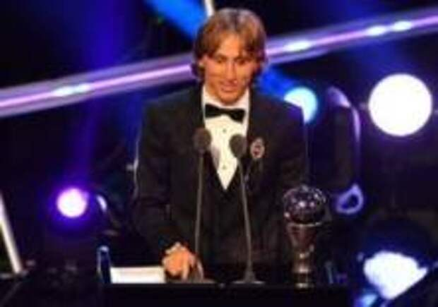 Назван лучший футболист мира