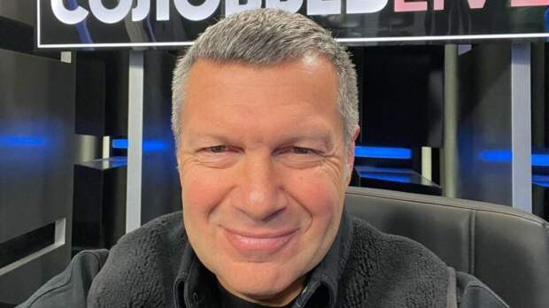 Соловьёв назвал «мерзостью» фильм Собчак про РПЦ