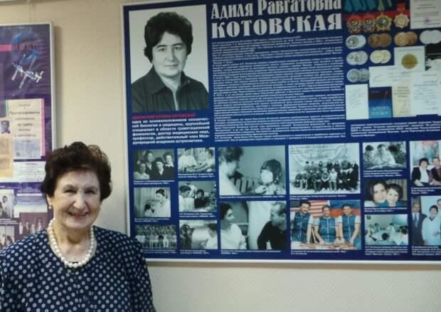 Адиля Равгатовна Котовская готовила к первому космическому полету и животных, и людей.