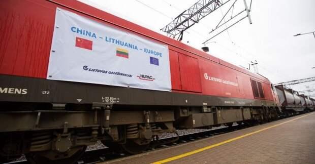 Рельсовая война: палки из КНР тормозят вращение колес литовской экономики