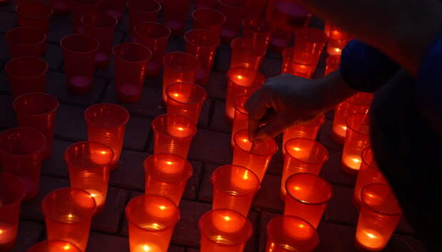 Акции в память о жертвах ВОВ проведут в Московском регионе в воскресенье