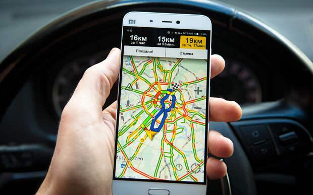 Если ярулю ииспользую смартфон как навигатор— это штраф?