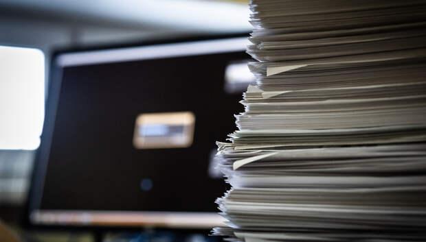 Подольчане смогут обратиться в центр занятости по предварительной записи