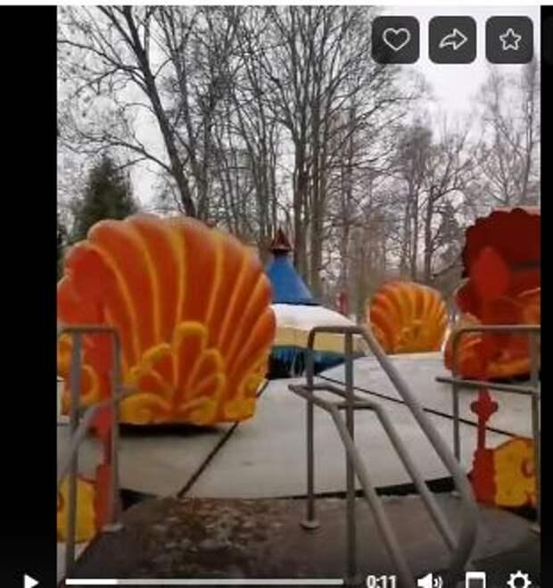В Лианозовском парке заработала часть аттракционов