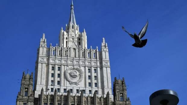 Здание Министерства иностранных дел РФ - РИА Новости, 1920, 09.09.2020