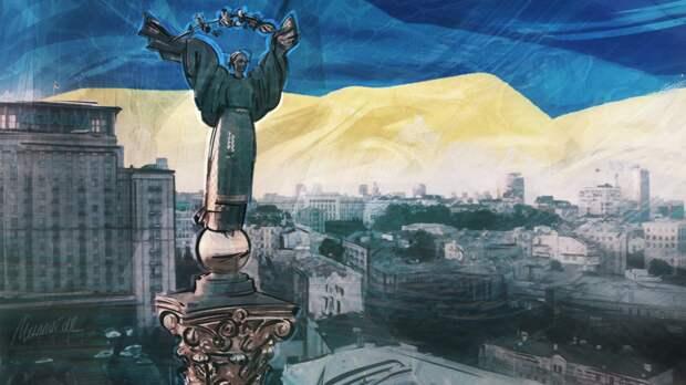 Украинцы колко высмеяли оправдания Киева из-за отказа разрывать отношения с РФ