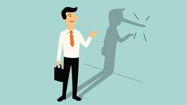 Как узнать лжёт ли вам человек