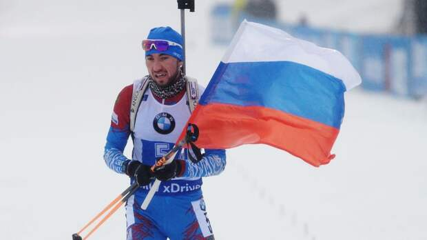 Российским биатлонистам запретили публиковать в соцсетях флаг страны во время ЧМ