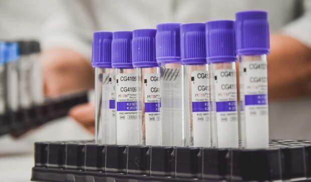 В Оренбуржье поступило 9600 новых доз вакцины от COVID-19