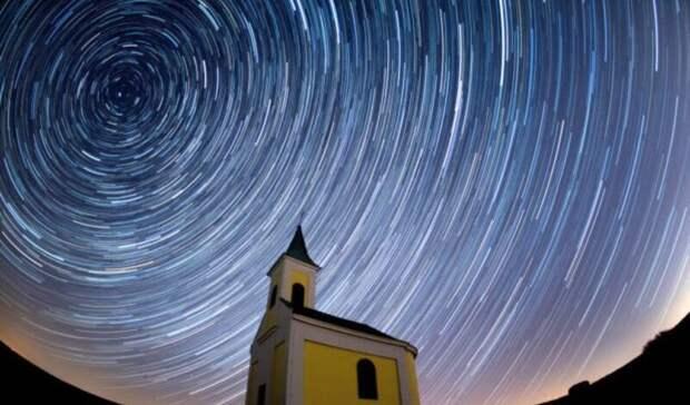 Метеорный поток Лириды достигнет пика на этой неделе