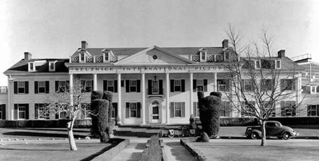 Кинокомпания Selznick International Pictures