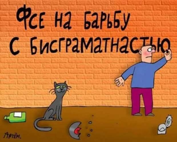 Смешные комментарии. Подборка chert-poberi-kom-chert-poberi-kom-17180625062020-8 картинка chert-poberi-kom-17180625062020-8