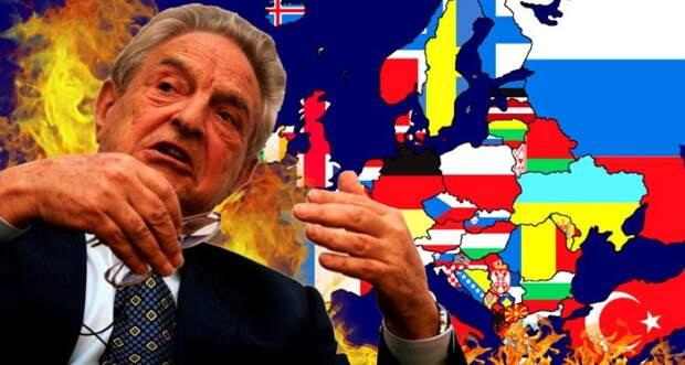 Сценарий принятия бюджета ЕС и попытки Сороса повлиять на него
