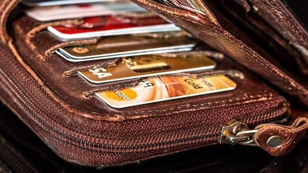 Правила взимания межбанковской комиссии меняются в MasterCard с 1 мая