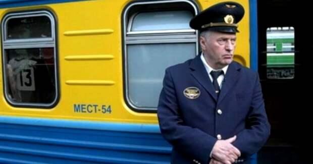 Почему не стоит покупать билеты в первый и последний вагон поезда