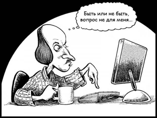 Карикатуры и шутки  про блогеров