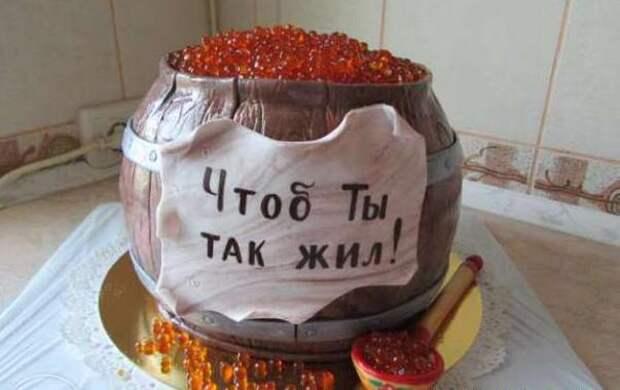 Иностранцы не поймут, или Угадай страну по торту!