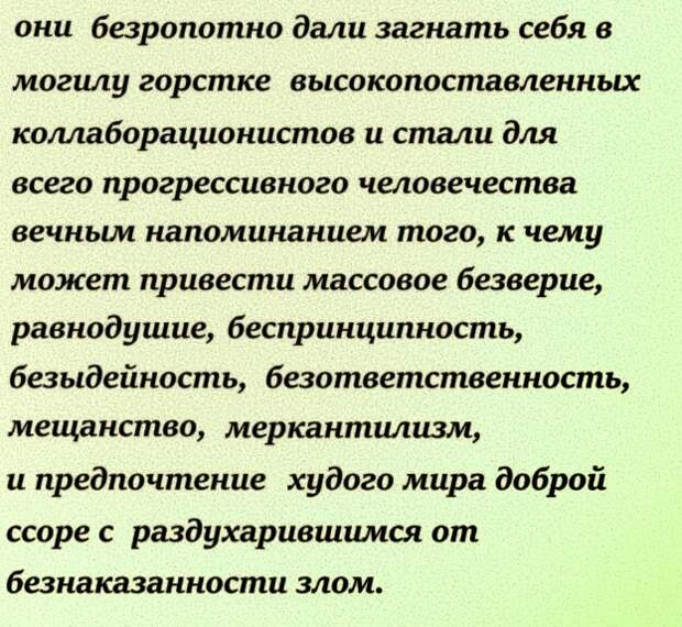 Зачем России нужен Сталин.