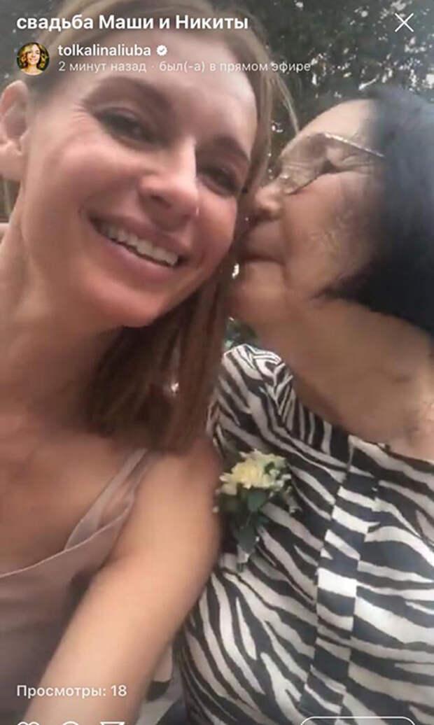 19-летняя дочь Любови Толкалиной и Егора Кончаловского вышла замуж