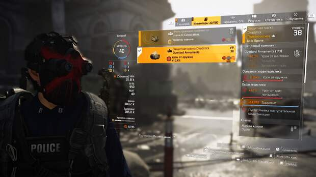 The Division 2: Warlords of New York — они пытались. Рецензия