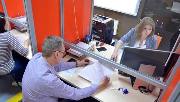 В МФЦ Подольска начали помогать жителям оформлять заявления на портал Госуслуг