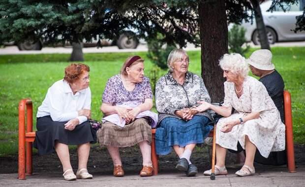 Российских женщин начали готовить к еще одному повышению пенсионного возраста