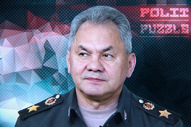 Sohu: «вызов» Шойгу в Мариуполь обернулся для Украины забавным курьезом