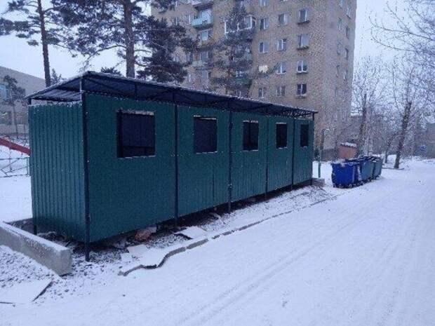 41 миллион рублей требуется Забайкалью для раздельного сбора мусора