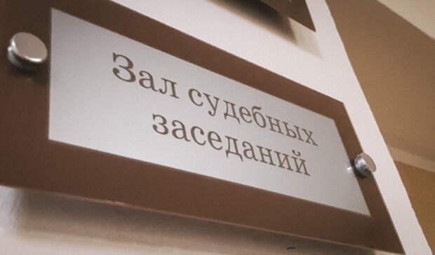 Унизил достоиство. Суд жестко наказал омича за комментарий во «ВКонтакте»
