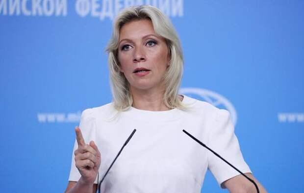 Захарова резко отреагировала на требование Чехии вернуть высланных дипломатов